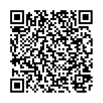 QR link for A Textbook of Psychology