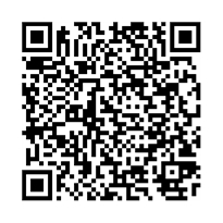 QR link for The torch; eight lectures on race power in literature. Delivered before the Lowell Institute of Boston, 1903