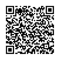 QR link for Tribute to Hon. William J. Samford, late governor of Alabama