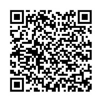 QR link for Photosynthesis : Photosynthesis: Light Reactions 1
