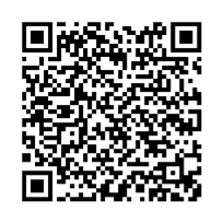 QR link for A Method for Prayer, 1710 edition  : Chpt 2, Confession of Sin