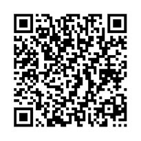 QR link for Prose Masterpieces from Modern Essayists [ed. By G.H.P.