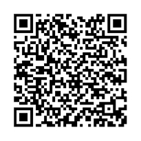 QR link for Lindenwood Cemetery Internment Records