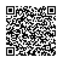 QR link for Limited War and American Foreign Policy.