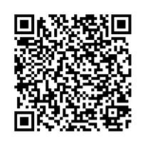 QR link for The Human Way (2D Ed.); Addresses on Race Problems at the Southern Sociological Congress, Atlanta;