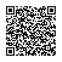 QR link for White Porcupine Multiple Timber Sale Project : Draft Environmental Impact Statement