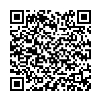 QR link for White Porcupine Multiple Timber Sale Project Newsletter [electronic Resource]
