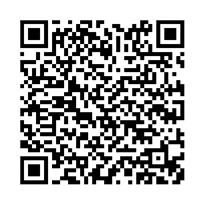 QR link for Suite : Violin Part: Violin Part