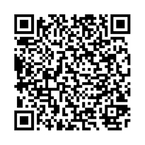 QR link for Didactic Communication and Discussion as a Form of Teaching