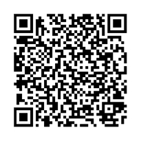 QR link for Ethics of Primate Use : Volume 5, Issue 1 (12/11/2010)