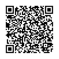 QR link for The Legal Status of Uncertainty : Volume 11, Issue 3 (14/03/2011)