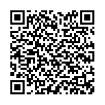QR link for The Divine Codes : Issue 3